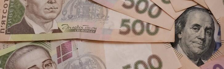 Минфин продал гособлигации по сниженным ставкам на 10,5 млрд грн