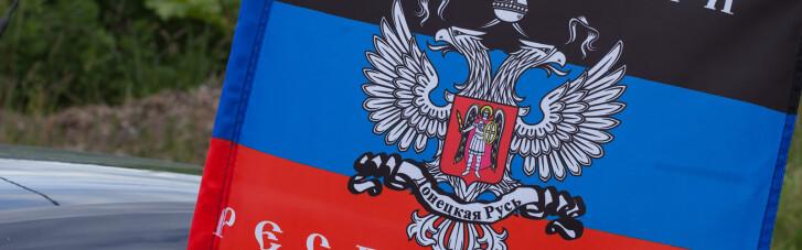 """""""ДНР"""" прийняла """"закон"""", яким визнала всю українську державну власність своєю"""