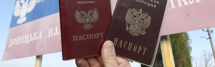 Володарі російських паспортів не зможуть проголосувати в ОРДЛО на виборах до Держдуми РФ