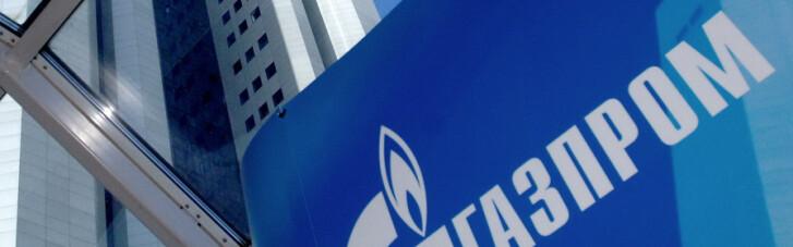 """Мечты не сбылись? Как так вышло, что """"Газпром"""" стал """"убыточным"""""""