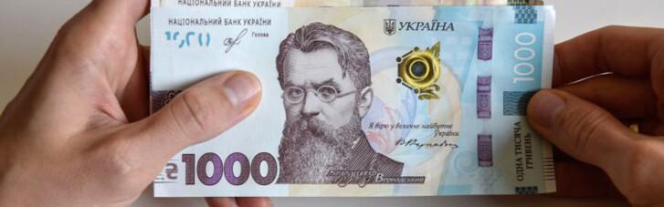 Верховная Рада приняла законопроект о повышении минимальной зарплаты до пяти тысяч гривень