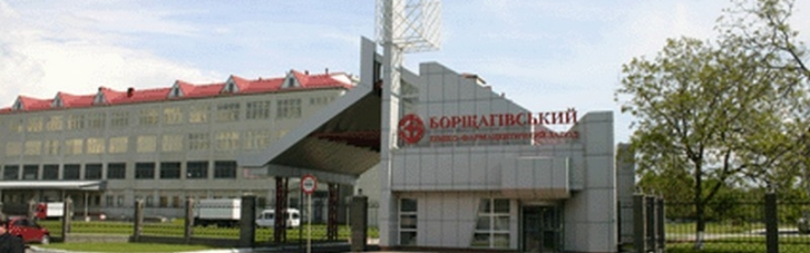 Борщаговский химфармзавод выставили на продажу