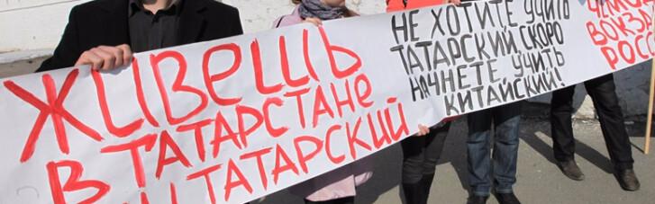 Сховати нафту під язиком. Від чого Кремль захищає російськомовних в Татарстані