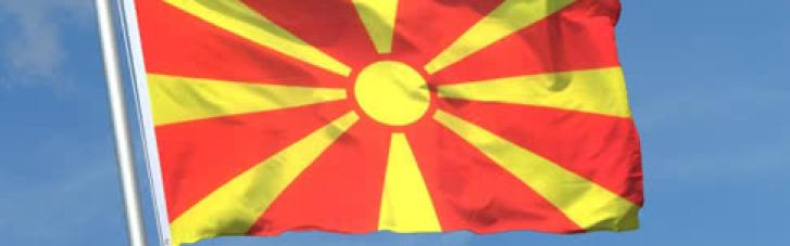 Північна Македонія висилає російського дипломата: у МЗС РФ відреагували