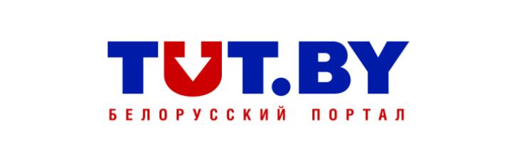 ЕС потребовал от Беларуси прекратить преследование оппозиционных журналистов