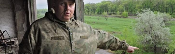 """В Чехии боевика """"ДНР"""" приговорили к 20 годам лишения свободы"""