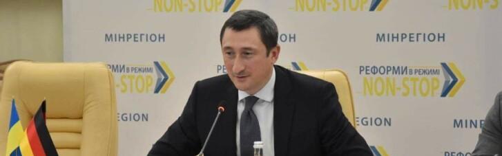 Олексія Чернишова можуть призначити віцепрем'єром з питань децентралізації, — джерела