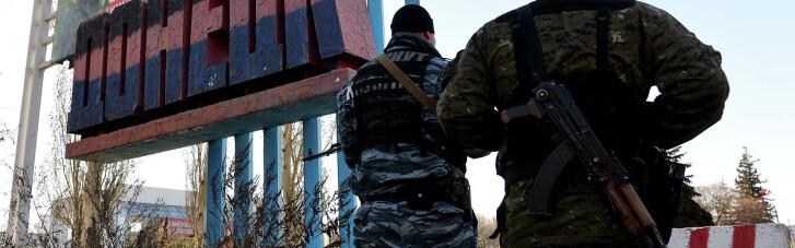 Російська партія відкриває свій центр в окупованому Донецьку
