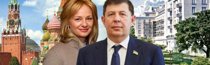 """Цивільна дружина скандального Козака потрапила до списку """"Миротворця"""""""