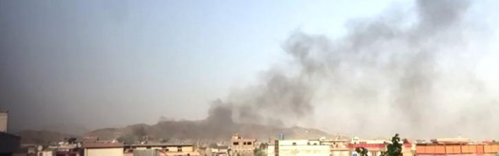 Новий вибух в Кабулі: серед загиблих є жінки і діти