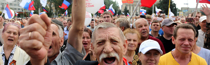 Адаптивная социология. Сколько в ОРДЛО жителей с антиукраинскими взглядами