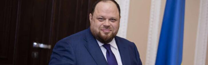 Зеленський сьогодні узаконить всеукраїнський референдум, — Стефанчук