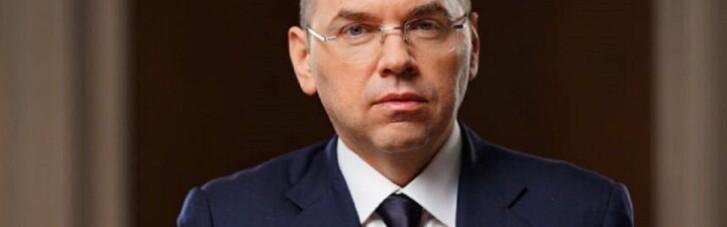 Стало відомо, скільки українців довіряє Степанову