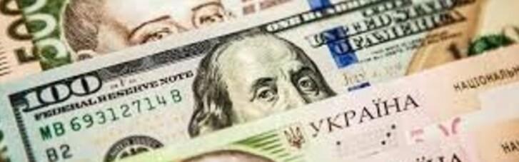 """Курс валют на 15 квітня: долар трохи """"впав"""", а євро - стрімко подорожчав"""