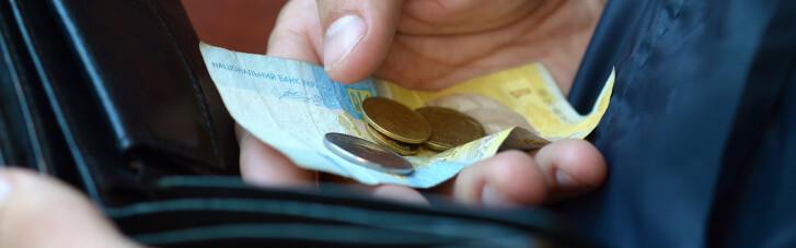 Пенсий хватит до нового года? Действительно ли у Зеленского готовят к банкротству Пенсионный фонд