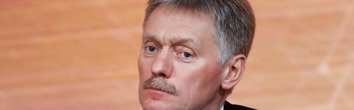У Кремлі сказали, що думають щодо проведення зустрічі із Зеленським у Ватикані