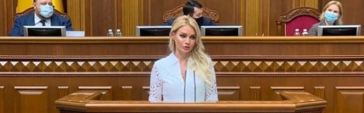 """""""Слуга"""" Аллахвердієва задекларувала подарунок на суму ₴5,3 млн і дорогий годинник"""
