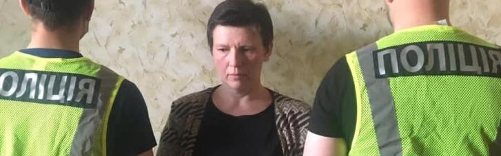 Под Киевом задержали мошенницу-рекордсменку: ей инкриминируют более 20 преступных эпизодов (ФОТО)