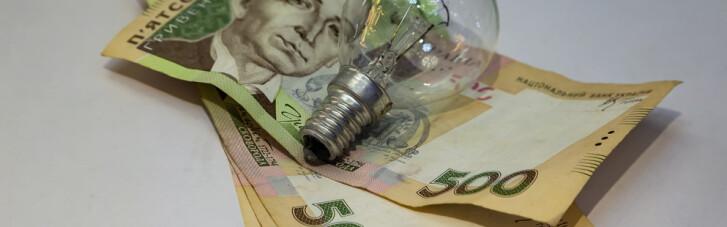 Чудеса ринку. Чому фіни і данці платять за електроенергію менше українців