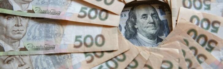 """Капкан бідності. Коли Україна потрапить в """"золотий мільярд"""" (ІНФОГРАФІКА)"""