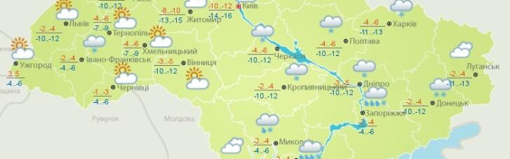 Прогноз погоды на четверг: облачно, но почти без осадков (КАРТА)