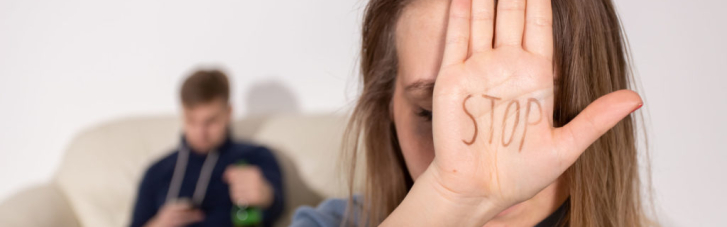"""Понад 60% українців назвали домашнє насильство """"широко розповсюдженою проблемою"""""""