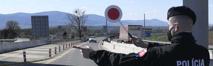 У Словаччині де-юре скасували карантин для невакцинованих осіб, які приїздять