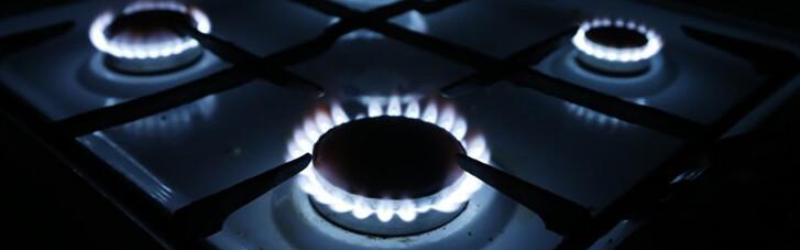 """Зустрічайте ринок. Як """"Нафтогаз"""" продасть газ для населення за європейськими """"маяками"""""""