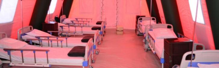 Мобільний COVID-госпіталь прийняв перших пацієнтів на Хмельниччині (ФОТО)