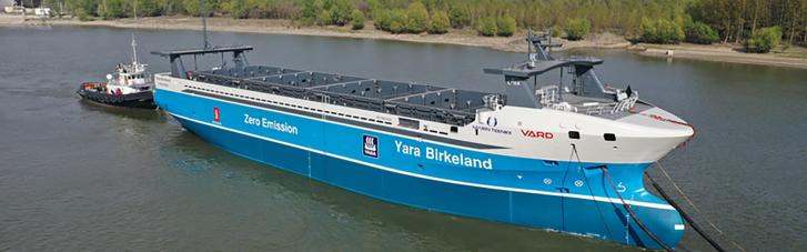 Майбутнє морських перевезень. Норвегія спускає на воду перше автономне вантажне судно