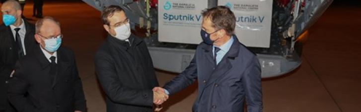 """Экс-премьер Словакии, оскандалившийся шуткой о Закарпатье, приехал в Москву за """"Спутником V"""""""