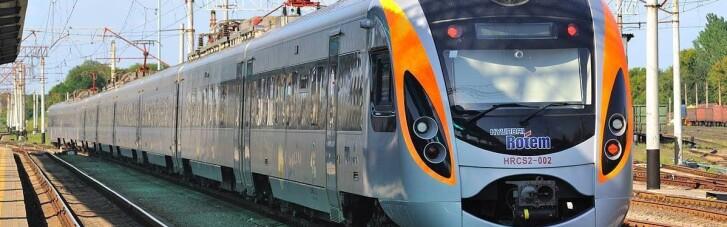 """""""Укрзалізниця"""" коригує розклад поїздів далекого сполучення: що змінилося"""