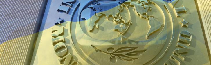 Логистика подвела: у Зеленского объяснили, почему МВФ не дает деньги