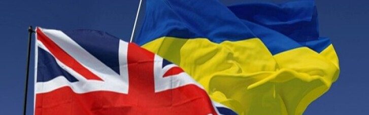Британия запускает проект помощи украинцам в оккупированном Крыму