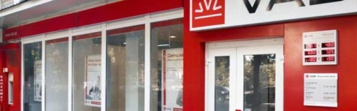 Справа VAB банку почала розсипатись у Вищому антикорупційному суді - ЗМІ