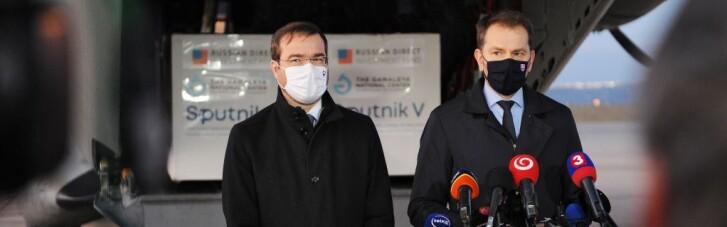 """Кризис в Словакии. Как """"Спутник V"""" может привести к власти пророссийские партии"""