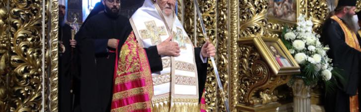 В Софии Киевской проводится праздничная литургия с патриархом Варфоломеем (ТРАНСЛЯЦИЯ)