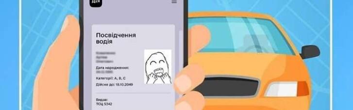 """Рада приравняла водительские права в приложении """"Дія"""" к бумажным"""