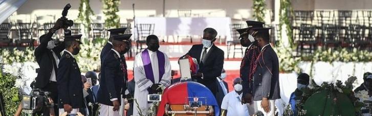 Беспорядки, стрельба и слезоточивый газ: на Гаити похоронили убитого президента (ФОТО)