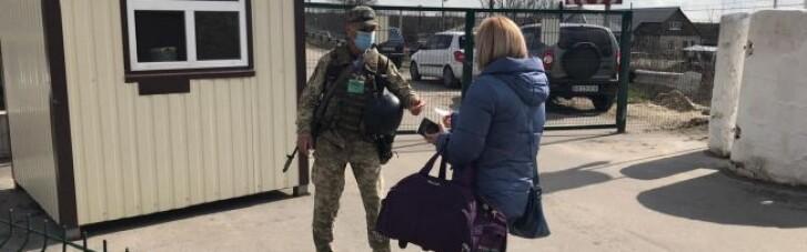 Из семи пунктов пропуска на Донбассе работает только один, — пограничники