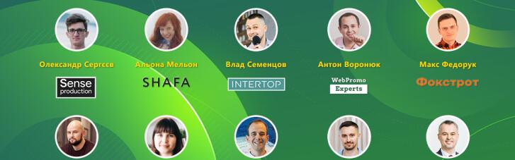 11 грудня відбудеться онлайн-конференція від лідерів інтернет-торгівлі E-commerce Digital Day