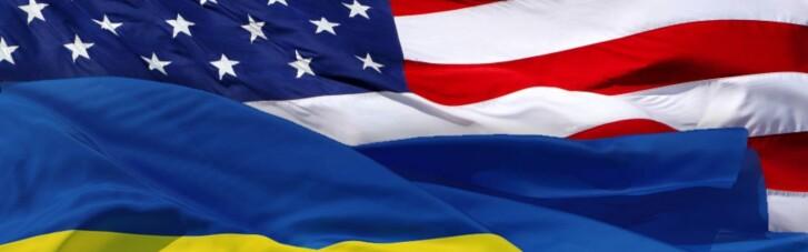 США виділили Україні на оборону $125 млн