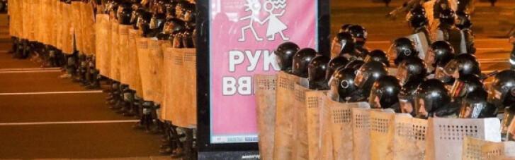 Выборы в Беларуси: день надежд, ночь тревоги, утро разочарования