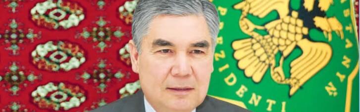 Президент Туркменістану влаштував прочухана міністру за відсутність вистав про народне щастя