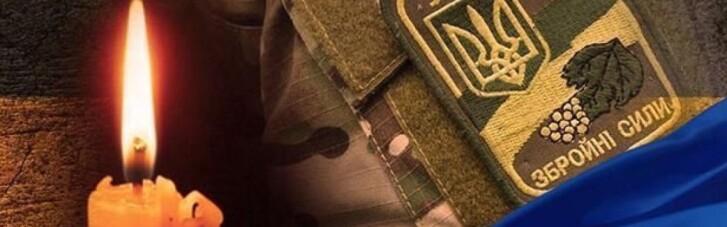 Подрыв авто на Донбассе: стало известно имя погибшего бойца