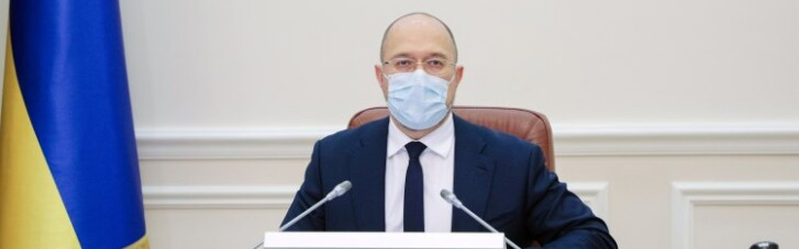 Шмигаль заявив, що ціни на електроенергію підвищувати не будуть