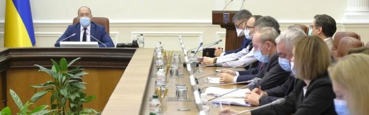 690 кроків Шмигаля. Куди заведе Україну план пріоритетних дій уряду