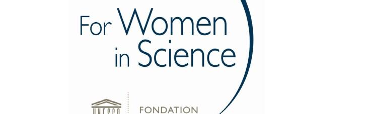"""L'Oréal Украина объявила имена трех лауреаток, победительниц третьего сезона Украинской Премии L'Oréal-UNESCO """"Для женщин в науке"""""""