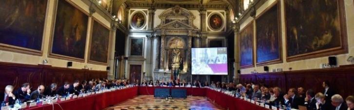 """""""Венеційка"""" розкритикувала плани нардепів щодо судової реформи"""