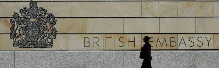 Російський шпигун Девід С. Як Москва зміцнює дружбу Британії та Німеччини